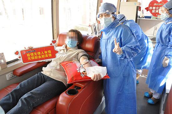 北京(jing)市首(shou)例新冠肺(fei)炎(yan)痊愈者成功捐獻血漿