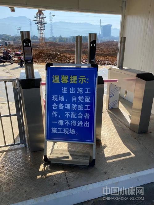 全速加码!浙江桐庐34个省市县重点工程续建项目复工