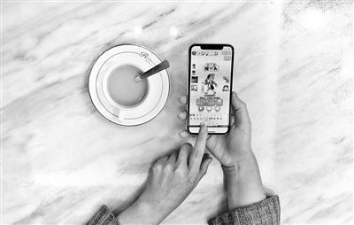 """「网络挣钱」受疫情影响用户量暴增 微信小游戏迎来""""第二春"""