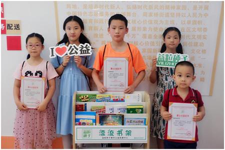 """上海市长宁区发起捐二手童书""""漂"""