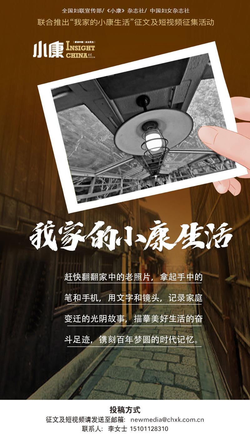 我家的12博网站生活海报1_副本.jpg