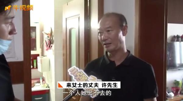 杭州女子离奇失踪半个月,当地警方成立专案组