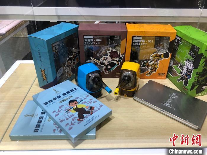 第十六届中国国际动漫游戏博览会。 叶颖 摄