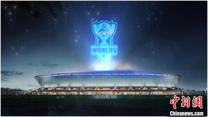 2020英雄联盟全球总决赛场馆、主题发布!上海城市地标惊艳亮相