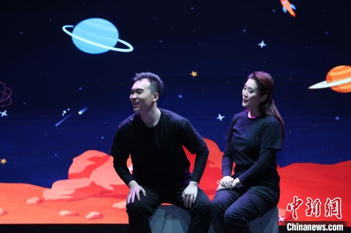 获奖作品《来自火星的爸爸》剧照 哲腾文化供图 摄