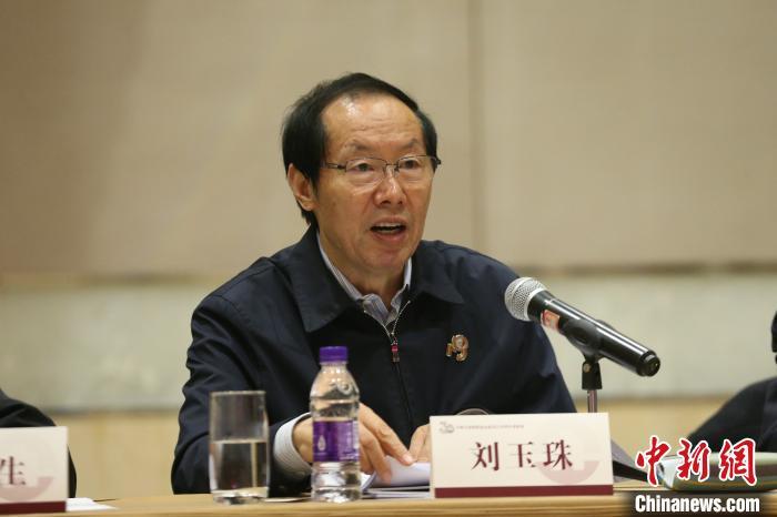 国家文物局局长刘玉珠。中国文物保护基金会供图