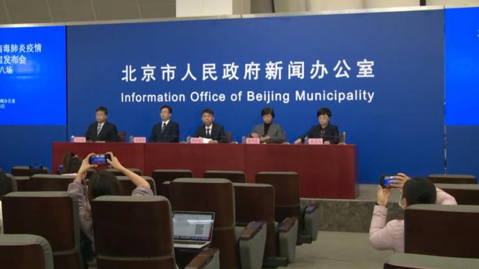 北京一确诊病例隐瞒行程被立案侦查  1月12日北京疫情最新消息:北京新增1例本土确诊系5岁男童详情