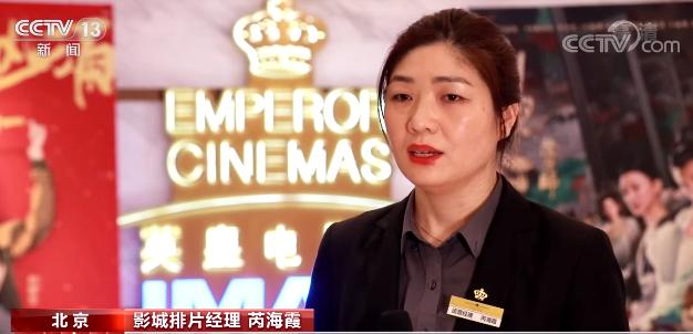 """央视新闻客户端 春节档电影票房已超65亿 """"就地过年""""的你看了几场?"""