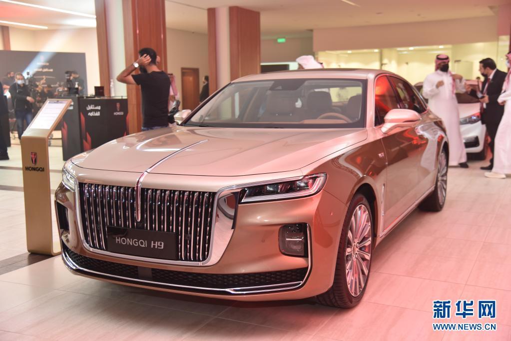红旗汽车在沙特首都利雅得首店开业