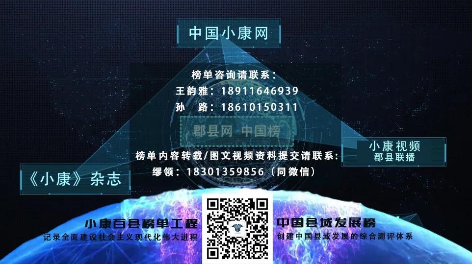 1622511053477054.jpg