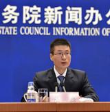 陆磊:互联网金融不能实行一刀切式监管